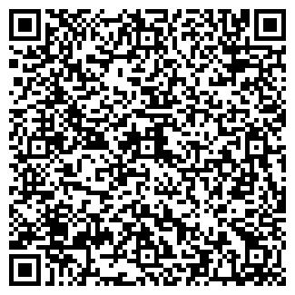 QR-код с контактной информацией организации КУНДЮКОВКА ОПС