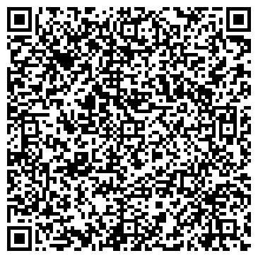 QR-код с контактной информацией организации ЦИЛЬНИНСКИЙ РАЙОН РАССВЕТ СХПК
