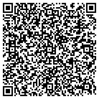 QR-код с контактной информацией организации ЦИЛЬНИНСКИЙ РОВД