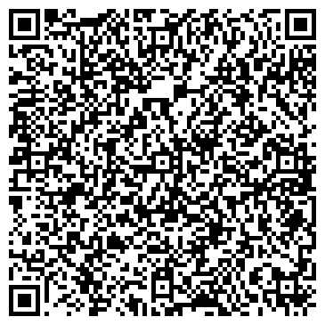 QR-код с контактной информацией организации ПФ РФ УПРАВЛЕНИЕ В ЦИЛЬНИНСКОМ РАЙОНЕ