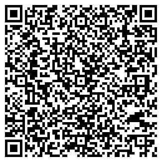 QR-код с контактной информацией организации БОГДАШКИНО ОПС