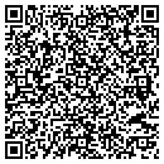 QR-код с контактной информацией организации ПОКРОВСКОЕ ОПС