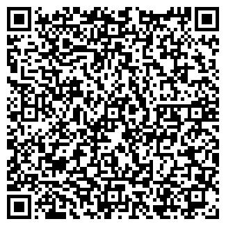 QR-код с контактной информацией организации ТЕЛЕШОВКА ОПС
