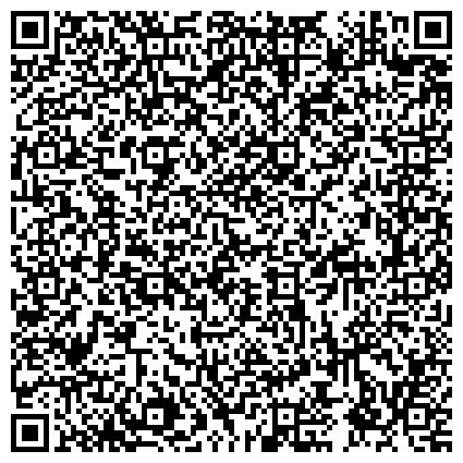 QR-код с контактной информацией организации ЦИЛЬНИНСКИЙ ОТДЕЛ ЗАГС