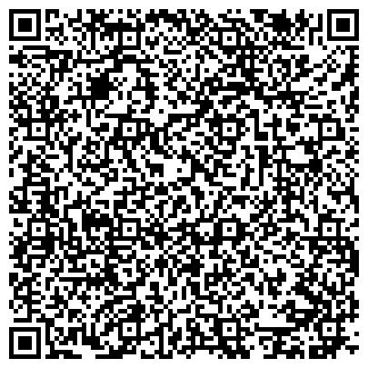 QR-код с контактной информацией организации АДМИНИСТРАЦИЯ ЦИЛЬНИНСКОГО РАЙОНА КОМИТЕТ СОЦИАЛЬНОЙ ЗАЩИТЫ НАСЕЛЕНИЯ