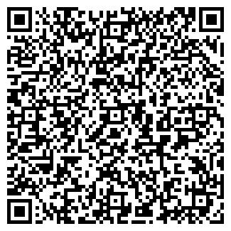 QR-код с контактной информацией организации ЛОГОС ОРГТЕХЦЕНТР