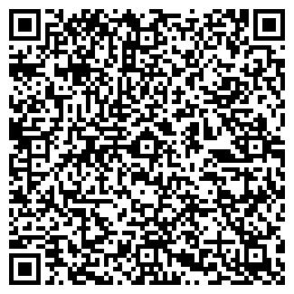QR-код с контактной информацией организации ДЕКОР, ЗАО