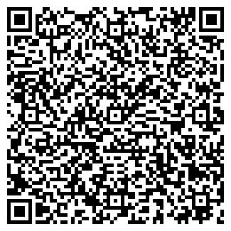 QR-код с контактной информацией организации УСОВ Д. Г.