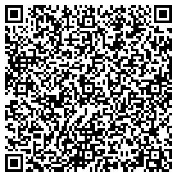 QR-код с контактной информацией организации ООО НАМ-ЭЛЕКТРО