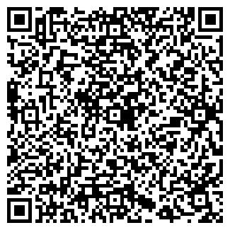 QR-код с контактной информацией организации СЕДОВА, ИП