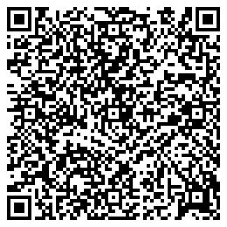 QR-код с контактной информацией организации ПОДАРКИ, ООО