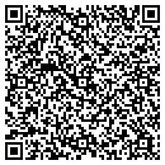 QR-код с контактной информацией организации КОНОПЛЕВА В.П.