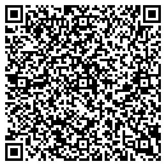 QR-код с контактной информацией организации ВОДОЛЕЙ, ООО