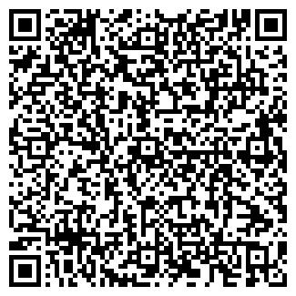 QR-код с контактной информацией организации АЛЬТАИР САЛОН МОЛОДОЖЕНОВ