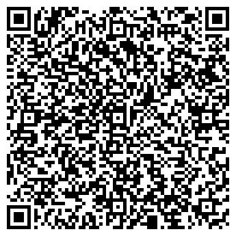 QR-код с контактной информацией организации № 2 СЕЛЬСКОХОЗЯЙСТВЕННЫЙ