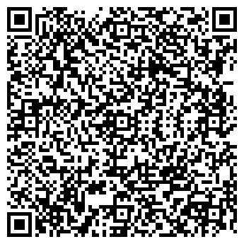 QR-код с контактной информацией организации НОВОБОРСКИЙ ОПС