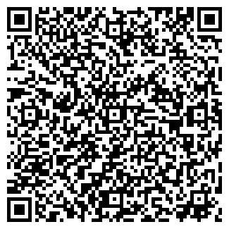 QR-код с контактной информацией организации НЕПРИК ОПС