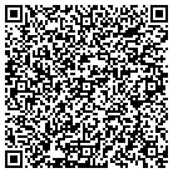 QR-код с контактной информацией организации В ЧЕСТЬ СРЕТЕНИЯ ГОСПОДНЯ