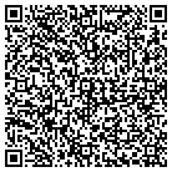 QR-код с контактной информацией организации БОЛЬШОЕ АЛДАРКИНО ОПС