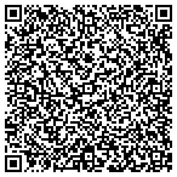 """QR-код с контактной информацией организации Отдел полиции № 46 МО МВД России """"Богатовский"""""""