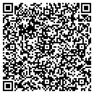 QR-код с контактной информацией организации ТАВОЛЖАНКА ОПС