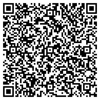 QR-код с контактной информацией организации АЛЕКСЕЕВКА ОПС