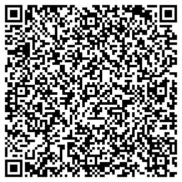 QR-код с контактной информацией организации КАВАГ ЗАВОД СТРОИТЕЛЬНЫХ КОНСТРУКЦИЙ, ОАО
