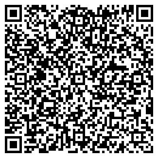 QR-код с контактной информацией организации АТЕЛЬЕ МОД, ОАО