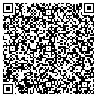 QR-код с контактной информацией организации ГОРИЗОНТ НПООО