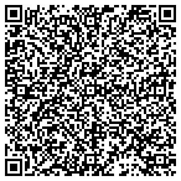 QR-код с контактной информацией организации БУГУЛЬМИНСКАЯ ДЕТСКАЯ БОЛЬНИЦА