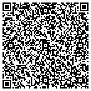 QR-код с контактной информацией организации БУГУЛЬМИНСКАЯ ИНФЕКЦИОННАЯ БОЛЬНИЦА