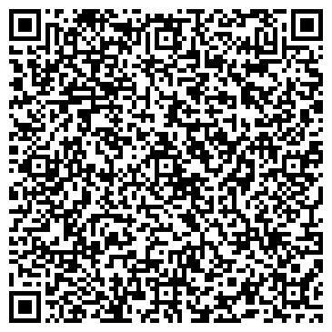QR-код с контактной информацией организации Стоматология Элит