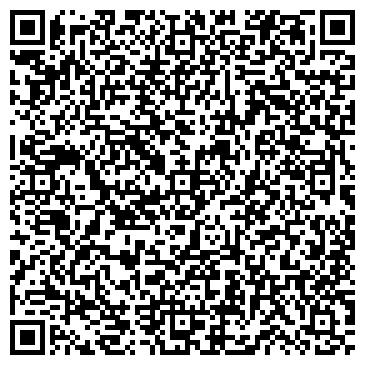 QR-код с контактной информацией организации СТАНЦИЯ СКОРОЙ МЕДИЦИНСКОЙ ПОМОЩИ Г. БУГУЛЬМЫ