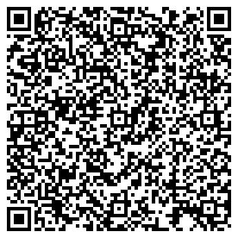 QR-код с контактной информацией организации ВОСТОКНЕФТЕСТРОЙ СУ № 3