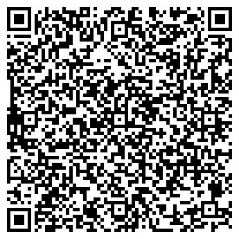 QR-код с контактной информацией организации БУГУРУСЛАН