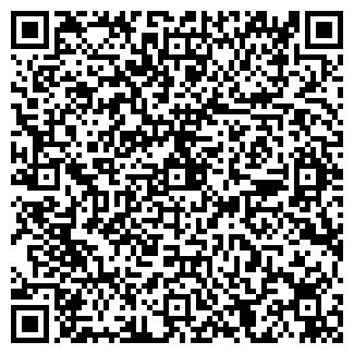 QR-код с контактной информацией организации АЛГА КОЛХОЗ