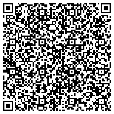 QR-код с контактной информацией организации ГОСУДАРСТВЕННАЯ РЕГИСТРАЦИОННАЯ ПАЛАТА ПРИ МИНИСТЕРСТВЕ ЮСТИЦИИ РБ РАЙОННЫЙ ФИЛИАЛ