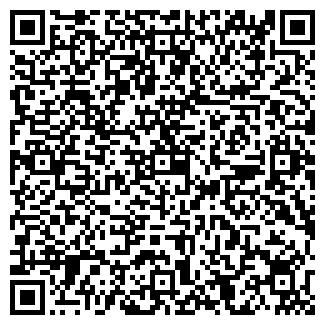 QR-код с контактной информацией организации КОММУНА АКХ