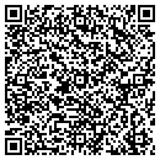 QR-код с контактной информацией организации ГАРАНТ ЖОЛСЕРВИС ТОО