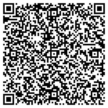 QR-код с контактной информацией организации БУЗДЯКСКОЕ РАЙПО