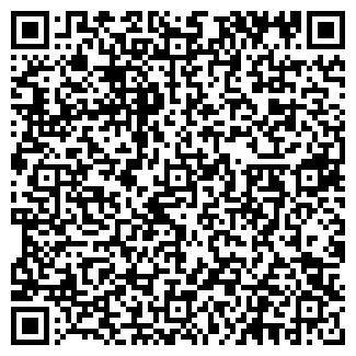 QR-код с контактной информацией организации АКСЕЛЕРАТ КФХ