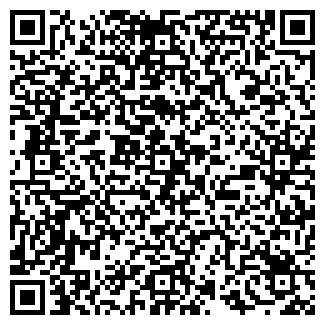 QR-код с контактной информацией организации СИГНАЛ АКХ