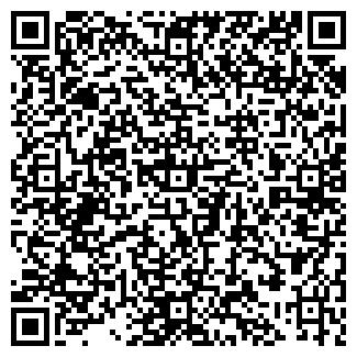 QR-код с контактной информацией организации УСТЮБА КОЛХОЗ