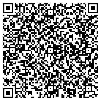 QR-код с контактной информацией организации ГЕЛИОС ТОО КОКШЕТАУСКИЙ ФИЛИАЛ