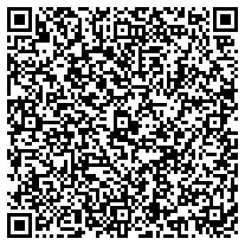 QR-код с контактной информацией организации ТОРГОВАЯ ФИРМА ЧЕРЕМУШКИ