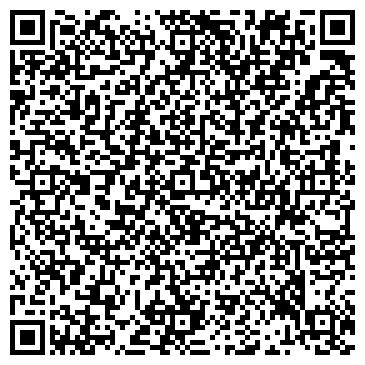 QR-код с контактной информацией организации ДЕЛЬФИН ПРОФИЛАКТОРИЙ НГДУ БУЗУЛУКНЕФТЬ