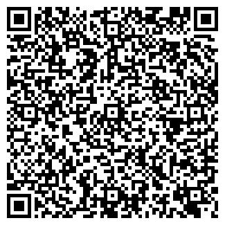 QR-код с контактной информацией организации СУ № 829