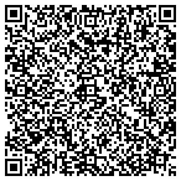 QR-код с контактной информацией организации АПТЕКАРЬ ФАРМАЦЕВТИЧЕСКОЕ, ООО