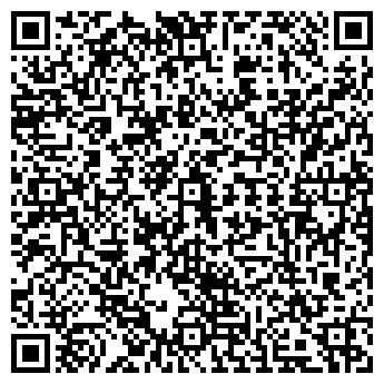 QR-код с контактной информацией организации АЛВОНА