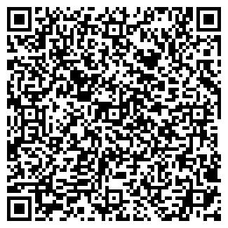 QR-код с контактной информацией организации ТУПИКОВСКОЕ, ЗАО